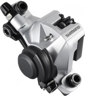 Scheibenbrems-Sattel Shimano  BRM375 - Rennrad kaufen & Mountainbike kaufen - bikecenter.de
